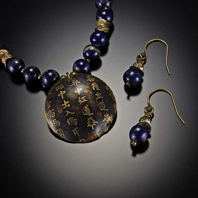 Image for Kanji Dome Brass with Lapis Lazuli Earrings
